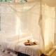 Moustiquaire-rectangulaire-pour-lit-de-90